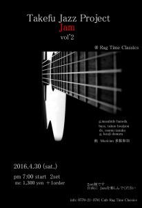 takefu JazzPro