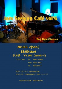Jam Session Cafe5
