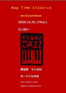 Jazz1231